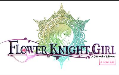 flowerknightgirl
